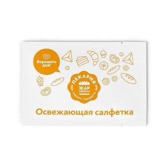 Бумажные стаканчики и тарелочки с логотипом - Бумажная